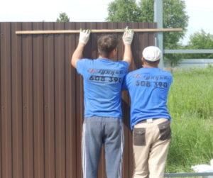 замерщики забор из профнастила